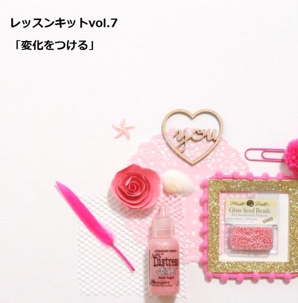 Img_0142blog
